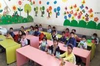 بیمه مراکز/مدرسه پیش دبستانی